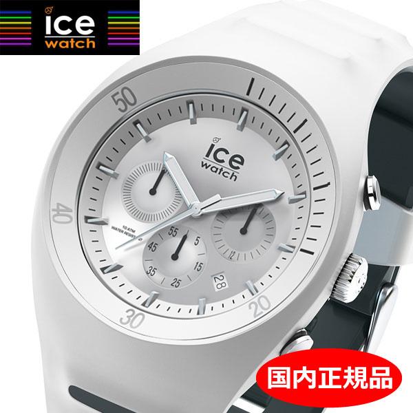 【クリーナープレゼント】【国内正規品】【アイスウォッチ】ICE WATCH 腕時計 ピエールルクレ クロノグラフ ホワイト メンズ/ラージ アイスウォッチ ICE WATCH 014943