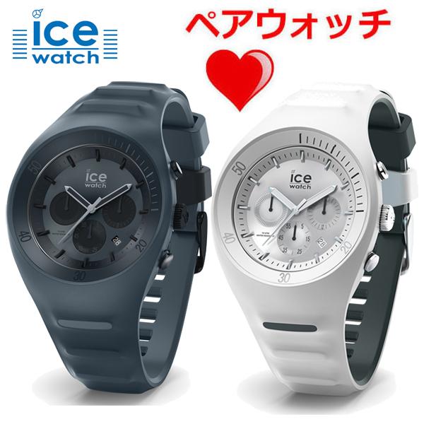 【クリーナープレゼント】【国内正規品】【アイスウォッチ】ICE WATCH 腕時計 ペアウォッチ(2本セット) ピエールルクレ クロノグラフ ブラック x ホワイト ラージ アイスウォッチ ICE WATCH 014943 014944