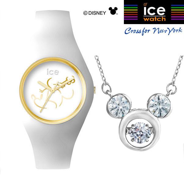 【クリーナープレゼント】アイスウォッチ(ミニーマウス) x クロスフォーニューヨーク(ミッキーマウス) ICE WATCH CROSSFOR NEWYORK 腕時計 ペンダント セットモデル Disney Collection ディズニー コレクション ミッキーマウス ミニーマウス レディース 015221 NDP-001