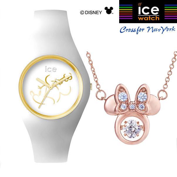 【クリーナープレゼント】アイスウォッチ(ミニーマウス) x クロスフォーニューヨーク(ミニーマウス) ICE WATCH CROSSFOR NEWYORK 腕時計 ペンダント セットモデル Disney Collection ディズニー コレクション ミニーマウス レディース 015221 NDP-004P
