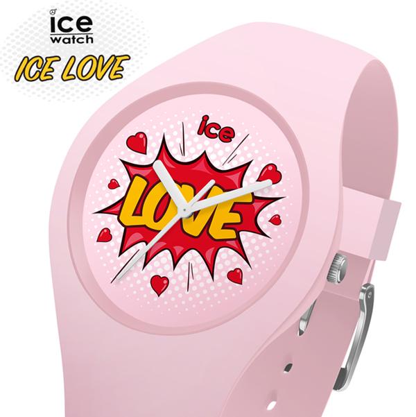 【国内正規品】【クリーナープレゼント】【アイスウォッチ】ICE WATCH 腕時計 ICE love 2018 アイスラブ 34mm スモールサイズ レディース アイスウォッチ ICE WATCH 015268