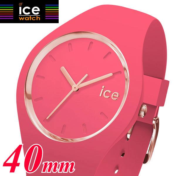 【アイスウォッチ】ICE WATCH 腕時計 アイスグラム カラー ラズベリー ICE glam colour Raspberry 40mm ミディアムサイズ ユニセックス/メンズ・レディース アイスウォッチ 015335
