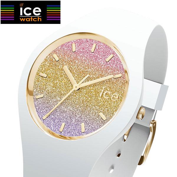 【クリーナープレゼント】【国内正規品】 アイスウォッチ ICE WATCH 腕時計 ICE voyage アイスボヤージュ アンダルシア スモール/レディース ホワイト アイスウォッチ ICE WATCH 015603