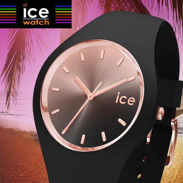 【クリーナープレゼント】【アイスウォッチ】ICE WATCH 腕時計 ICE sunset アイスサンセット ミディアム 40mm/ユニセックス 男女兼用 アイスウォッチ ICE WATCH 015748