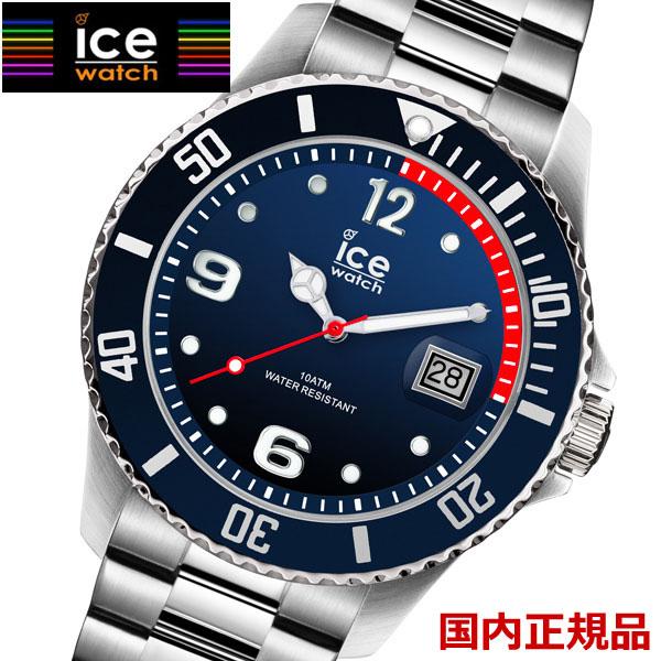【クリーナープレゼント】【国内正規品】アイスウォッチ ICE WATCH 腕時計 ICE Steel アイススチール マリン/シルバー ラージ 男性用 015775