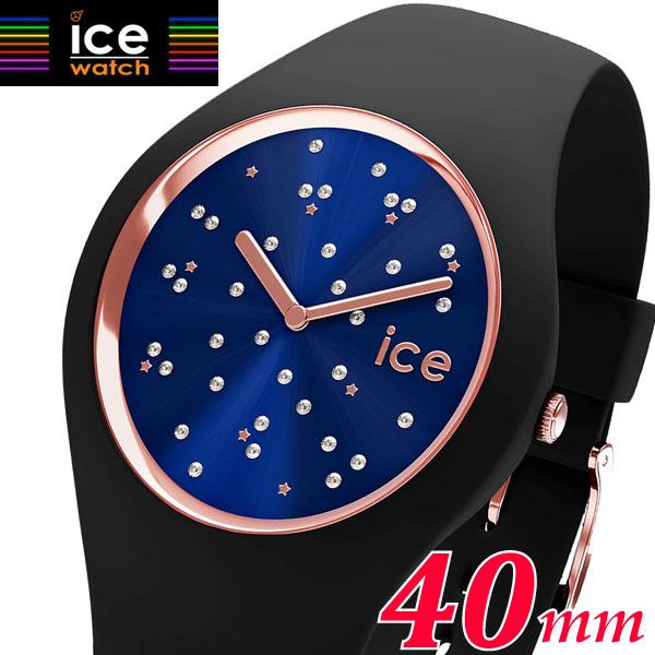 【豪華スワロフスキー文字盤】【クリーナープレゼント】アイスウォッチ ICE WATCH 腕時計 ICE cosmos Star Deep blue アイスコスモ スワロフスキー ミディアム 40mm/ユニセックス 男女兼用 アイスウォッチ ICE WATCH 016294