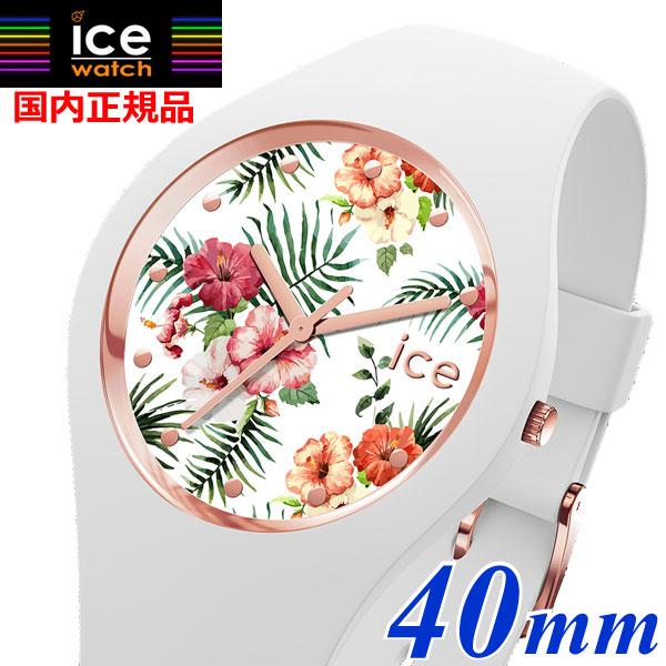 【クリーナープレゼント】【アイスウォッチ】ICE WATCH 腕時計 ICE Flower アイスフラワー レジェンド 40mm ミディアム ユニセックス(男女兼用)花柄・ボタ二力ル柄 ICE Flower アイスフラワー 016672