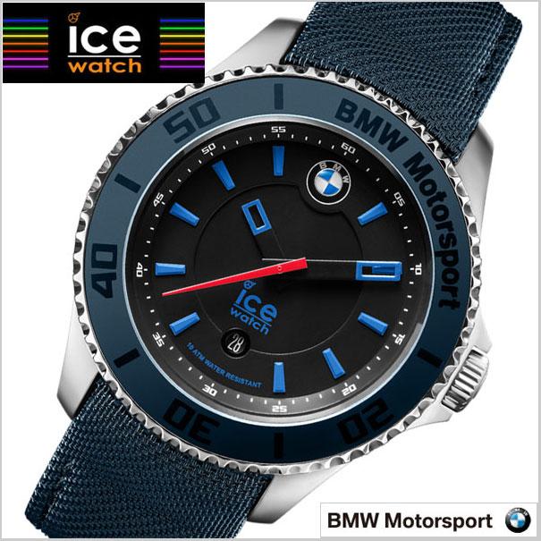 6e7a91f4c3d5c ICE WATCH watch BMW Motorsport STEEL Chrono byemdablyu motor sport steel  dark   light blue-big eyes watch BM. BLB. BL