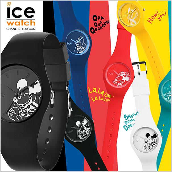 【クリーナープレゼント】【アイスウォッチ】ICE WATCH 腕時計 Disney Collection