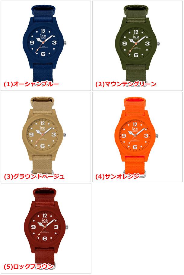 【国内正規品】アイスウォッチ ICE WATCH 腕時計 ICE slim nature アイス スリム ネイチャー ミディアム ユニセックス 男女兼用 016444 016445 016446 016447 016448