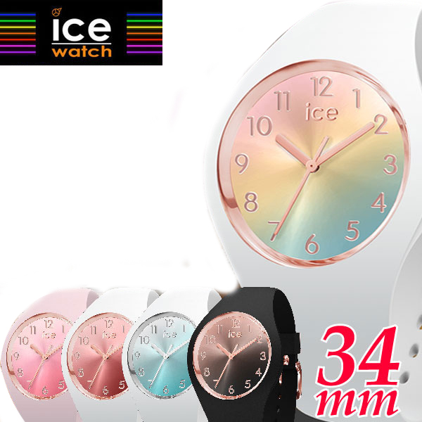 Sunset 015744 015746 The Woman Ice 015745 Watch Lady's Small 34mm 015742 For 015743 DIb29eEWHY