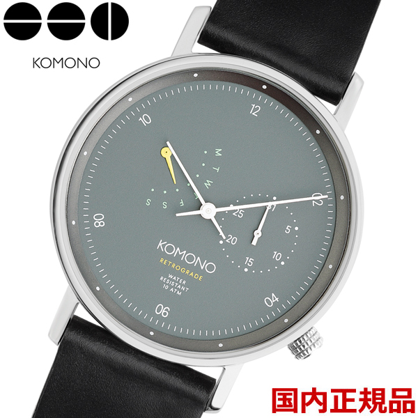 【KOMONO 国内正規品】KOMONO コモノ 腕時計 WALTHER RETROGRADE BLUE レトログレード ブルー KOMONO コモノ KOM-W4031