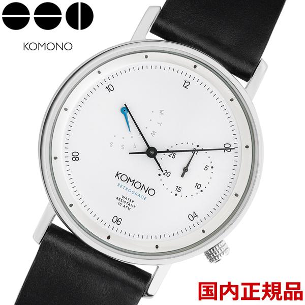 【KOMONO 国内正規品】KOMONO コモノ 腕時計 WALTHER RETROGRADE WHITE レトログレード ホワイト KOMONO コモノ KOM-W4032