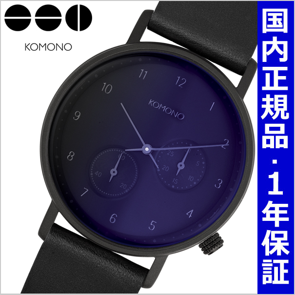 【KOMONO 国内正規品】KOMONO コモノ 腕時計 WALTHER ワルサー MIDNIGHT ミッドナイト レザーベルト KOMONO コモノ KOM-W4033