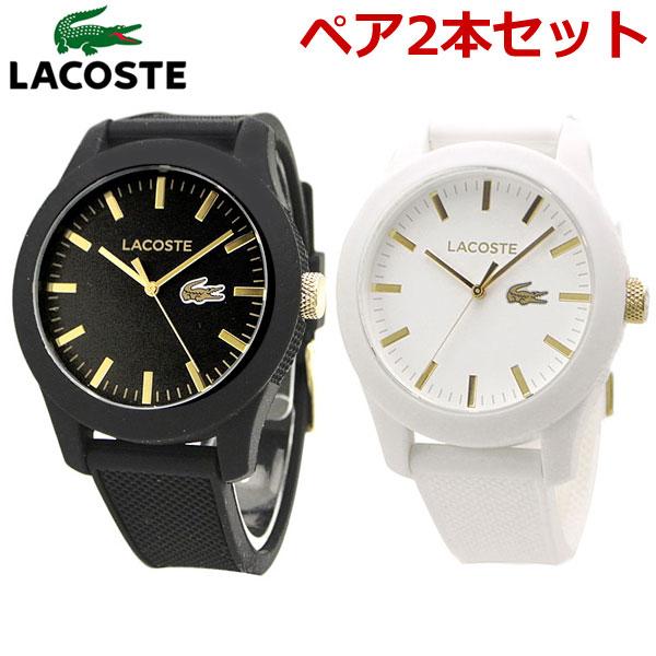 ラコステ LACOSTE 腕時計 ペアウォッチ(2本セット)ブラック & ホワイト ユニセックス 42mm L.12.12 2010818 2010819