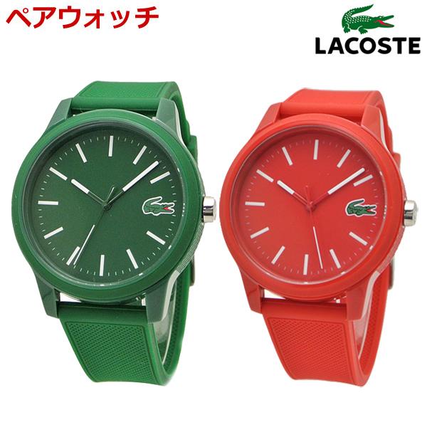 ラコステ LACOSTE 腕時計 ペアウォッチ(2本セット)ユニセックス 42mm グリーン x レッド L.12.12 2010985 2010988