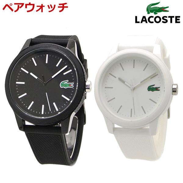 ラコステ LACOSTE 腕時計 ペアウォッチ(2本セット)ユニセックス 42mm ブラック x ホワイト L.12.12 2010986 2010984