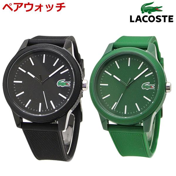 ラコステ LACOSTE 腕時計 ペアウォッチ(2本セット)ユニセックス 42mm ブラック x グリーン L.12.12 2010986 2010985