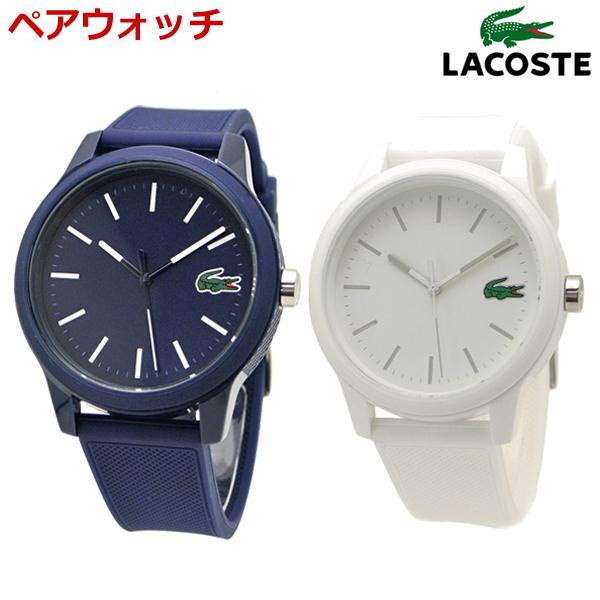 ラコステ LACOSTE 腕時計 ペアウォッチ(2本セット)ユニセックス 42mm ネイビー x ホワイト L.12.12 2010987 2010984