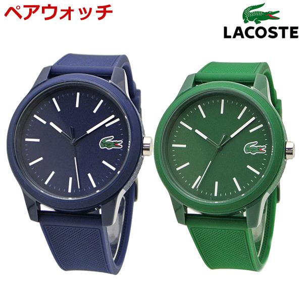 ラコステ LACOSTE 腕時計 ペアウォッチ(2本セット)ユニセックス 42mm ネイビー x グリーン L.12.12 2010987 2010985
