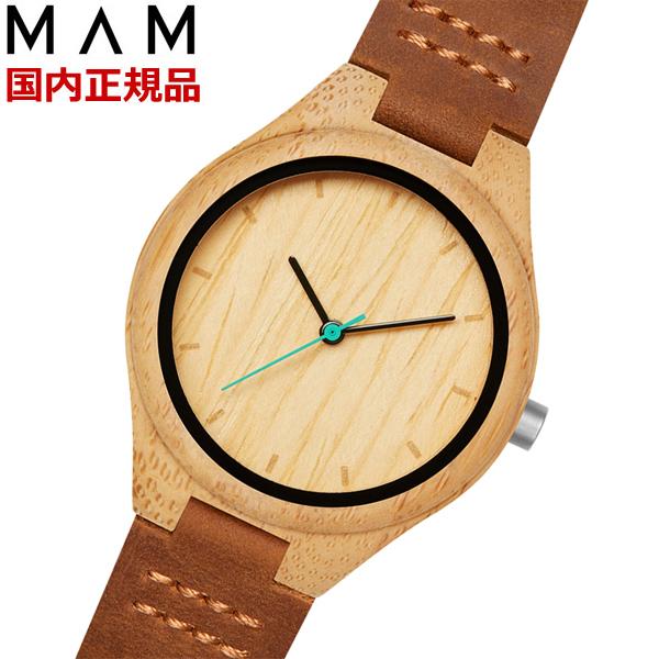 【国内正規品】MAM ORIGINALS マム 木製腕時計 レディース ウッドウォッチ バンブー/竹製 Histo Petite MAM602