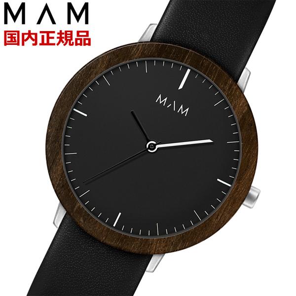 【国内正規品】MAM ORIGINALS マム 木製腕時計 メンズ ウッドウォッチ チーク x ステンレス Ferra MAM621