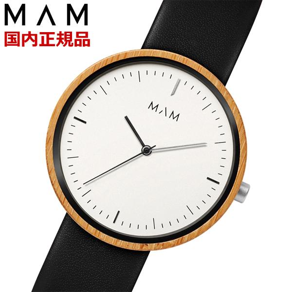 【国内正規品】MAM ORIGINALS マム 木製腕時計 メンズ ウッドウォッチ バンブー/竹製 Plano MAM644