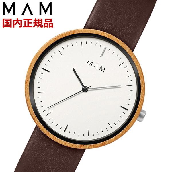 【国内正規品】MAM ORIGINALS マム 木製腕時計 メンズ ウッドウォッチ バンブー/竹製 Plano MAM650