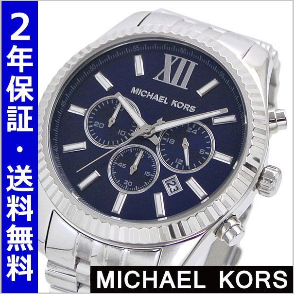 55c0207bb6a6 Michael Kors MICHAEL KORS watch men s chronograph silver x Navy letter  Board LEXINGTON Lexington MK8280 Michael Kors watches