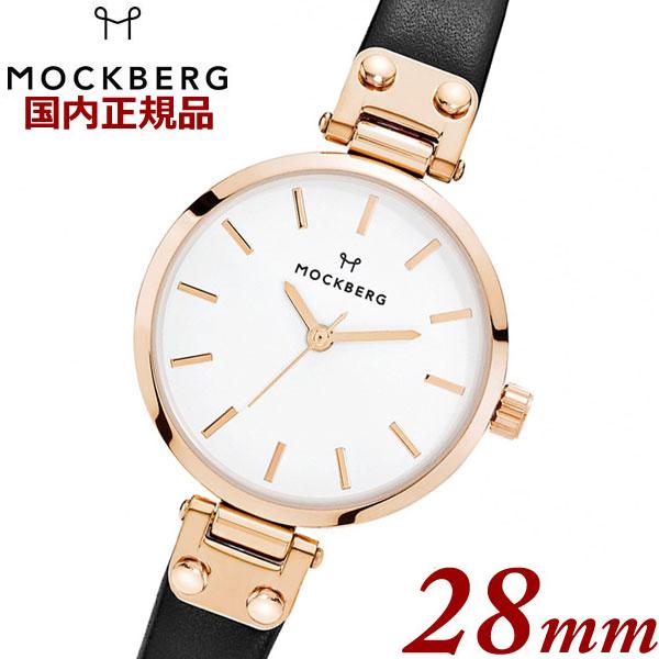 【国内正規品】【クリーナープレゼント】モックバーグ MOCKBERG 腕時計 Sigrid Petite レディース 28mm ブラック レザーベルト ホワイト文字盤 ローズゴールド MO201