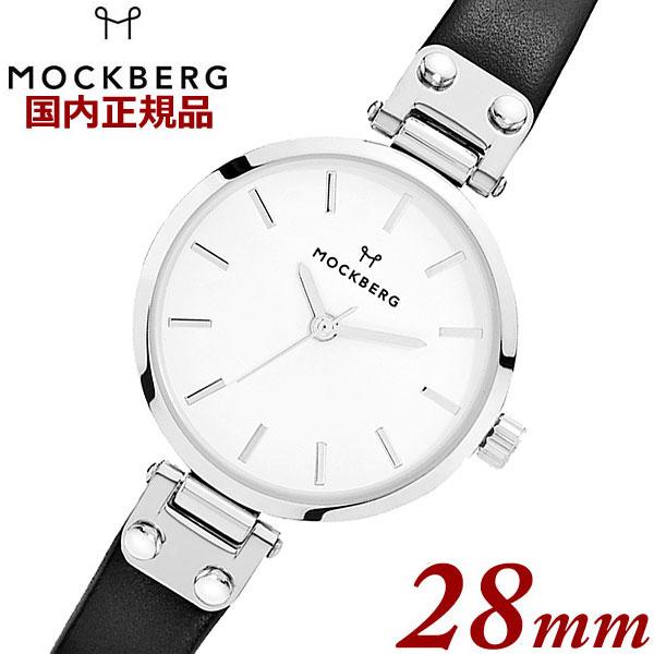 【国内正規品】【クリーナープレゼント】モックバーグ MOCKBERG 腕時計 Astrid Petite レディース 28mm ブラック レザーベルト ホワイト文字盤 シルバー MO202