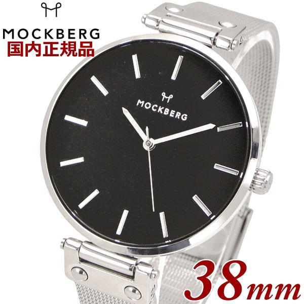 【国内正規品】【クリーナープレゼント】モックバーグ MOCKBERG 腕時計 Elise Noir レディース 38mm メッシュベルト ブラック文字盤 シルバー MO504