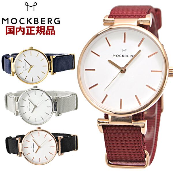 【国内正規品】【クリーナープレゼント】モックバーグ MOCKBERG 腕時計 Modest Nato 34mm レディース ナイロンベルト MO613 MO614 MO615 MO616