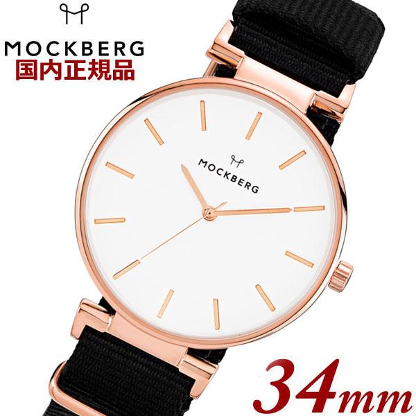 【クリーナープレゼント】モックバーグ MOCKBERG 腕時計 Modest Nato 34mm レディース ナイロンベルト ブラック MO616