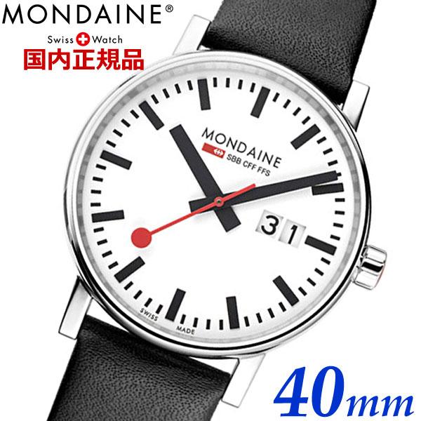 【クリーナープレゼント】モンディーン MONDAINE エヴォ2 ビッグデイト EVO2 40mm ブラックベルト 腕時計 メンズ スイス国鉄オフィシャル鉄道ウォッチ スイス製 モンディーン 時計 MSE.40210.LB