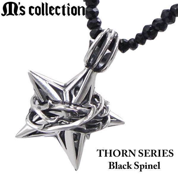 【ポリッシュクロスプレゼント】M's collection エムズコレクション ブラックスピネル ネックレス THORN STAR PENDANT ソーンシリーズ スターペンダント・スモール シルバー925製 メンズ/レディース ユニセックス X0297