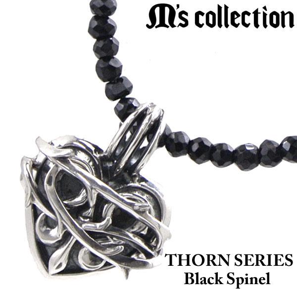 【ポリッシュクロスプレゼント】M's collection エムズコレクション ブラックスピネル ネックレス THORN BRAMBLE HEART ソーンシリーズ ブランブルハート シルバー925製 メンズ/レディース ユニセックス X0301
