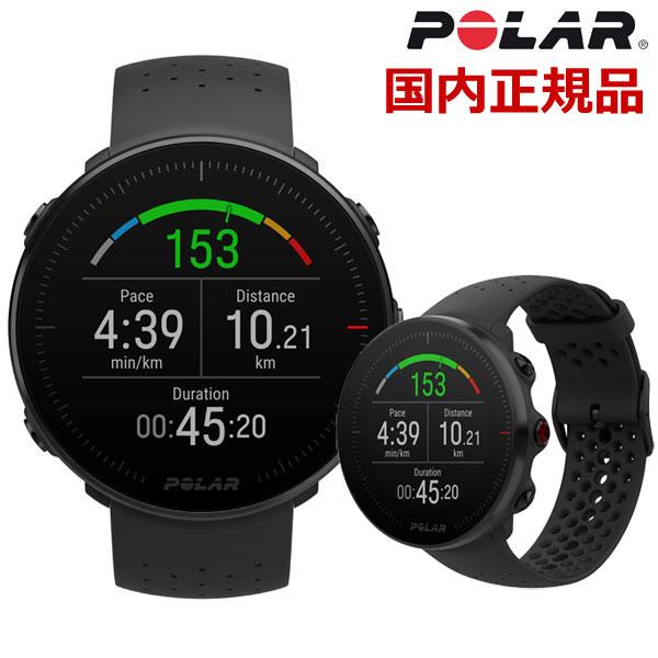【国内正規品】【クリーナープレゼント】POLAR ポラール MULTISPORT WATCH 手首型心拍計 GPS内蔵 スマートウォッチ 腕時計 ブラック VANTAGE M BK ML