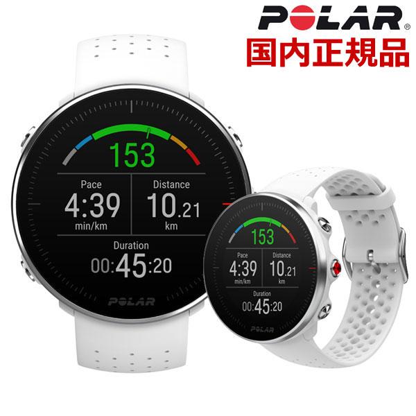 【国内正規品】【クリーナープレゼント】POLAR ポラール MULTISPORT WATCH 手首型心拍計 GPS内蔵 スマートウォッチ 腕時計 ホワイト VANTAGE M WH ML