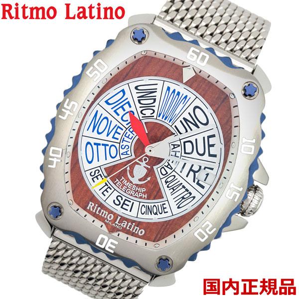 リトモラティーノ Ritmo Latino 腕時計 クワトロオート QUATTRO AUTO 機械式自動巻き メンズ QA-77ML MARE