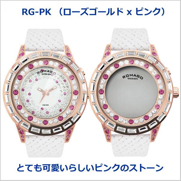 ロマゴデザイン腕時計 ROMAGO時計 ROMAGO DESIGN 腕時計 ロマゴ デザイン 時計 DAZZLE(ダズル) ミラーウォッチ スワロフスキー/牛革ベルト RM006-1477RG-PK【送料無料】