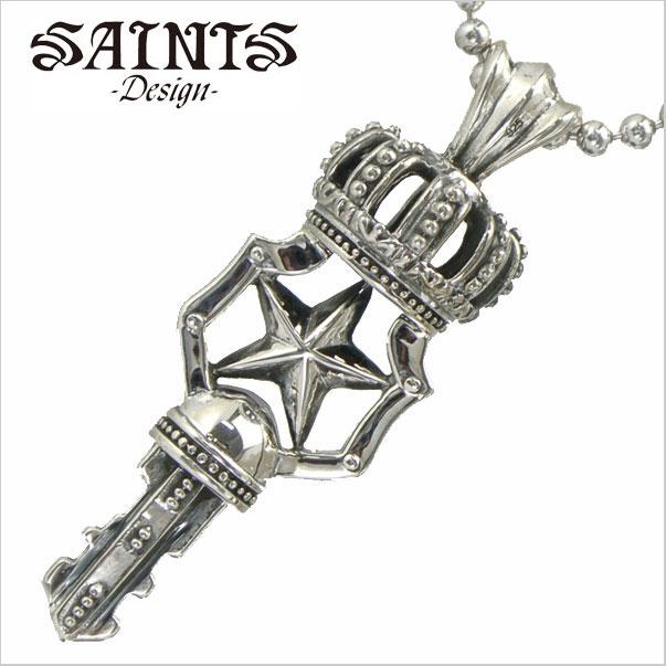 【SAINTS Design セインツ デザイン】 クラウンキーネックレス/ペンダント シルバー925製 セインツ SSP-05【送料無料】
