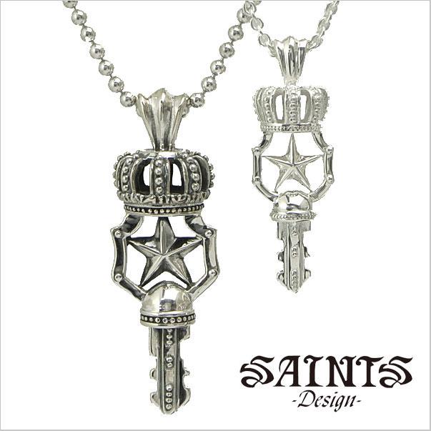 【SAINTS Design セインツ デザイン】 クラウンキーペアネックレス/ペンダント シルバー925製 セインツ SSP-05-SSP10-05S【送料無料】【ペアアクセサリー】