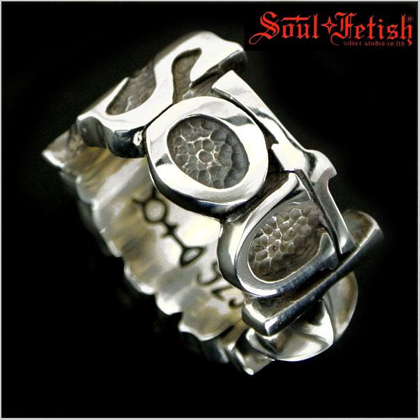 Soul Fetish(ソウルフェティッシュ) シルバーリング/指輪 R1041