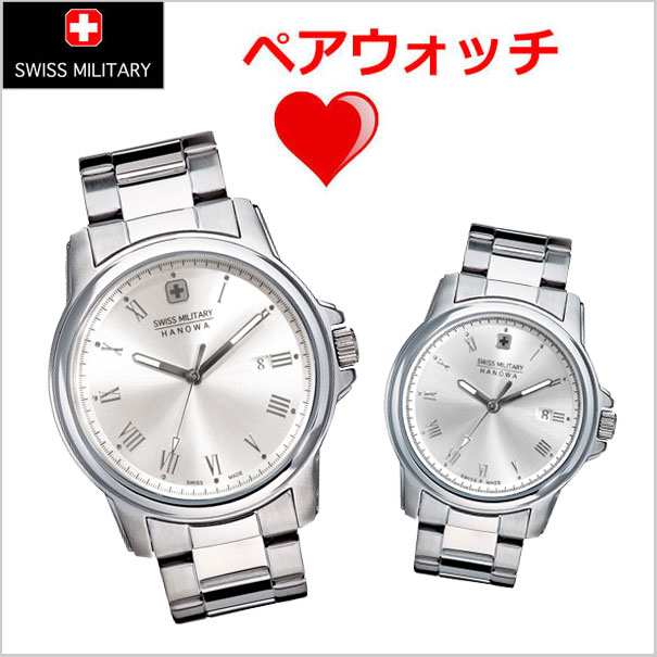 当店一番人気 2本セット 国内正規品 ペアボックス付き スイスミリタリー SWISS MILITARY 腕時計 ML-365 ローマン 世界の人気ブランド ROMAN ML-367 男女2本セット シルバー文字盤 ペアウォッチ