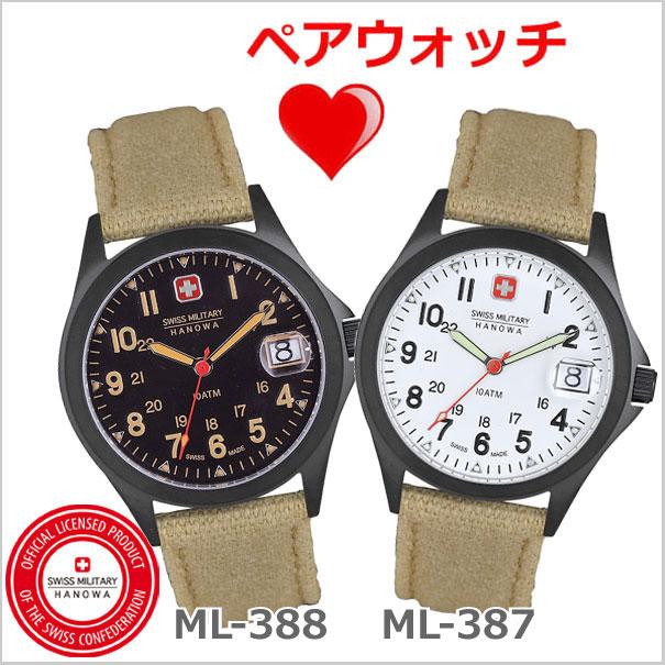 SWISS MILITARY スイスミリタリー 腕時計 ペアウォッチ(2本セット)・CLASSIC TEXTILE クラシック・テキスタイル メンズ/レディース ユニセックスサイズ SWISS MILITARY HANOWA ML-388 ML-387