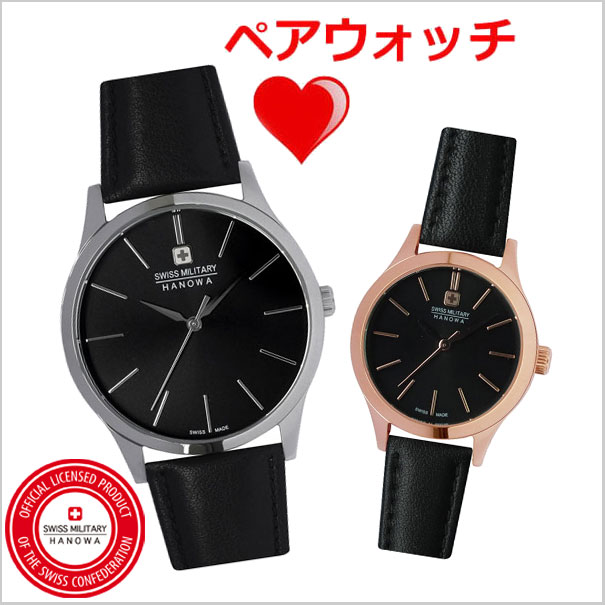 fancy watch watches fashion pin luxury girl black elegant g woman