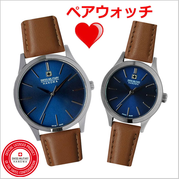 Couple's watch watches SWISS MILITARY WATCH Swiss military Watch (woman 2) PRIMO Primo mens & Womens ML-420-ML-421 HANOWA Swiss military watch