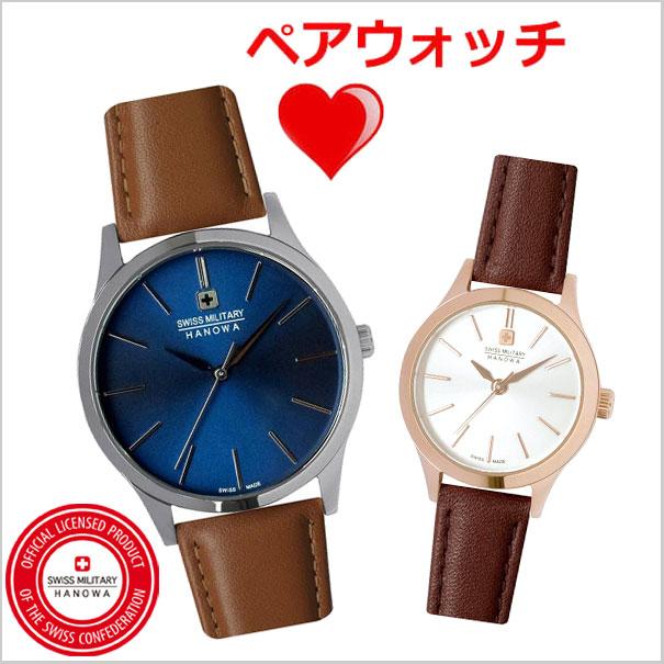 スイスミリタリー 腕時計SWISS MILITARY ペアウォッチ(男女2本セット) PRIMO プリモ メンズ&レディース HANOWA ML-420 ML-423 スイスミリタリー【スイス製】