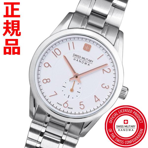SWISS MILITARY スイスミリタリー 腕時計・CLASS ホワイト文字盤 レディース ML-432